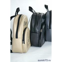 Рюкзак 452
