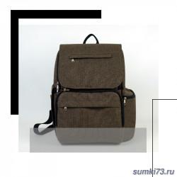 Рюкзак для молодых мам
